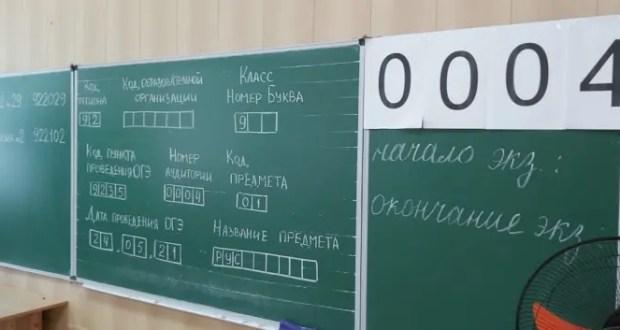 В Севастополе девятиклассники сдают государственные экзамены
