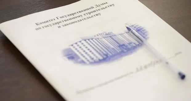 Профильный комитет Госдумы поддержал законопроект о замещении жителями Крыма должностей госслужбы