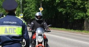 На дорогах Симферопольского района ГИБДД проводит операцию «Мотоциклист»