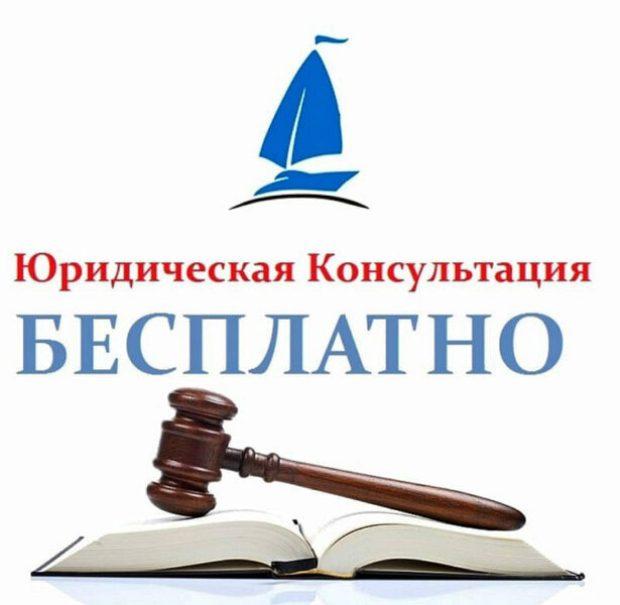 Севастопольский «Доброволец» - о социальных проектах для жителей сел Балаклавского района