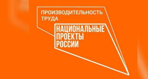 Конкурс «Лучшие практики наставничества в Республике Крым» от Минпрома Крыма