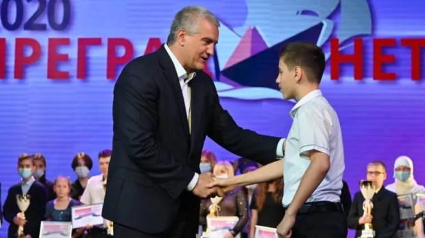 В Крыму наградили участников конкурса «ПРЕГРАД НЕТ»