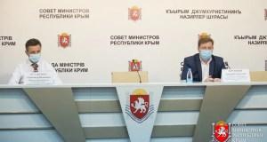 В Крыму прививку от коронавируса сделали уже свыше 250 тысяч человек