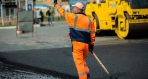 В Симферополе планируют капремонт дорог