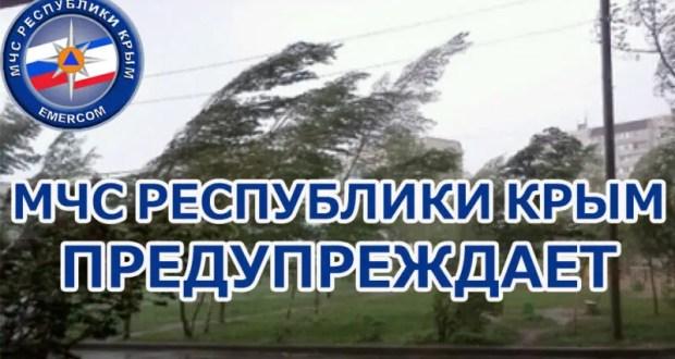 Суровый июнь в Крыму. Снова объявлено штормовое предупреждение