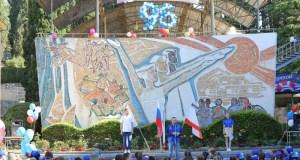 """Международный детский центр """"Артек"""" празднует 96-летие"""