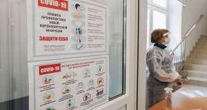 В ряде регионах страны объявлен локдаун, но туристический поток в Крым пока ограничивать не будут