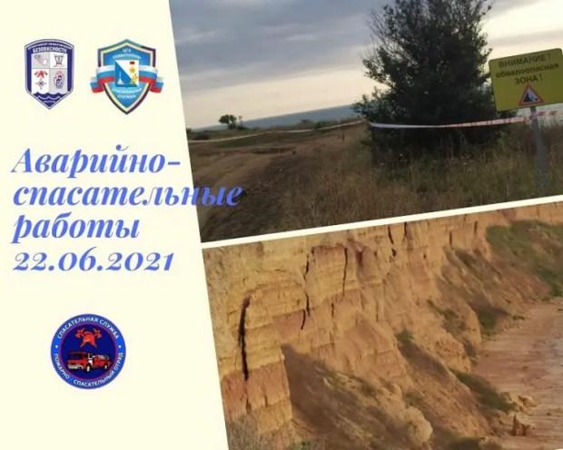 Очередной обвал грунта в районе Немецкой балки на Северной стороне Севастополя