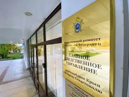 Следком проверил госпитализацию и лечение детей из МДЦ «Артек»