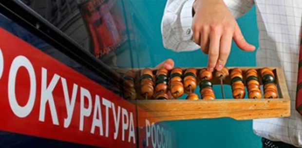 После вмешательства прокуратуры в одном из ГУПов Симферополя погашен долг по зарплате в 5,5 млн. рублей