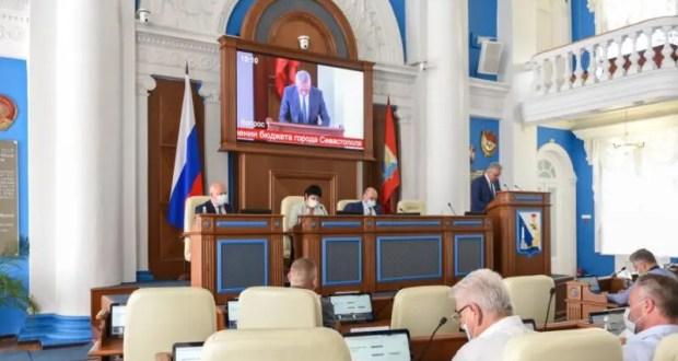 Правительство Севастополя представило отчет об исполнении бюджета за прошлый год