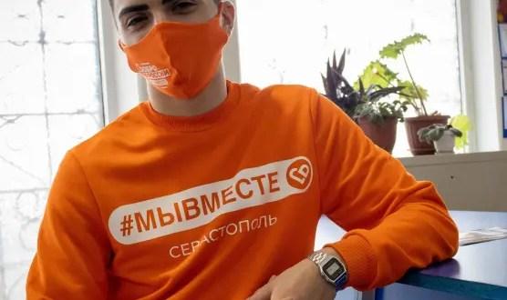 Севастопольцев призывают к участию в Международной Премии «Мывместе»