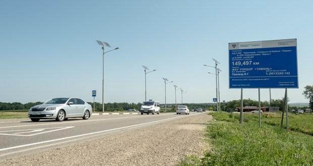 Крым и Краснодар соединит широкая дорога. Началось строительство новой трассы к Крымскому мосту