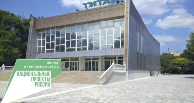 Заканчивается капитальный ремонт сквера «Титан» в Армянске