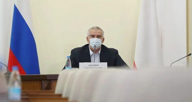 В Крыму хотят разработать единую модель в работе сферы ЖКХ и тарифной политике