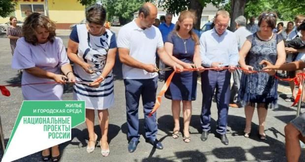 В Старом Крыму торжественно открыли городской парк