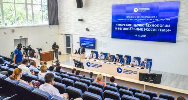 В Севастополе создали научный консорциум в сфере развития приморских технологий