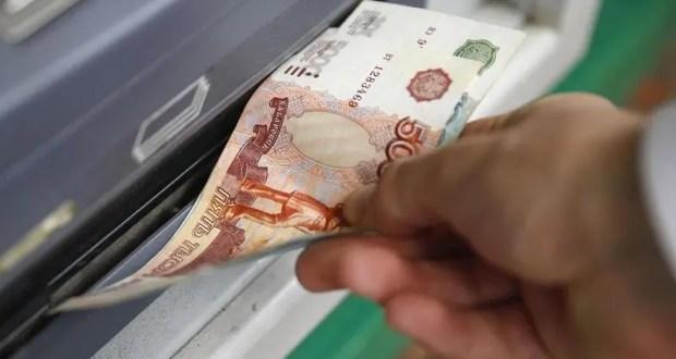 В Евпатории возбуждено уголовное дело по факту кражи денежных средств с банковской карты