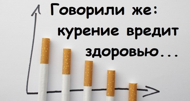 В Крыму житель Сакского района прогрел на табачном бизнесе – сбывал контрафакт