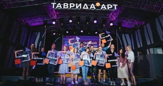 Севастополец победил в грантовом конкурсе на «Тавриде»