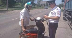 В Симферопольском районе прошла операция «Мотоциклист». Угадайте «улов» инспекторов