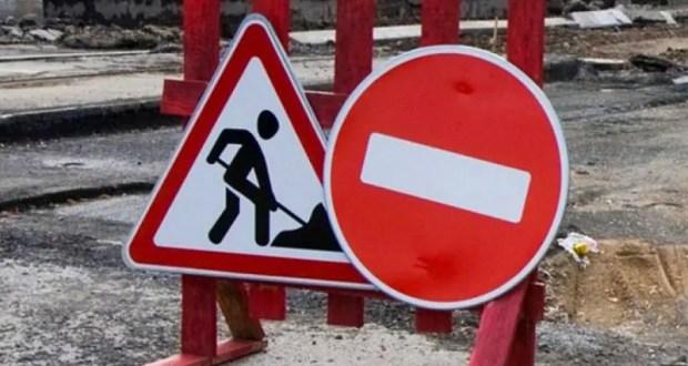 Вниманию автомобилистов: в Симферополе на месяц будут перекрыты две улицы