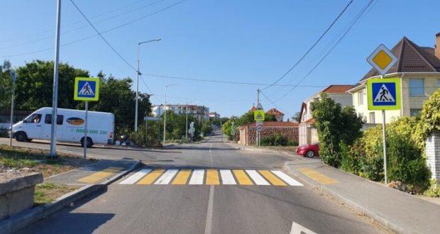 В Севастополе досрочно завершен капитальный ремонт улицы Галины Петровой