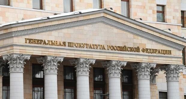 Генпрокуратура РФ перед подачей Россией иска к Украине в ЕСПЧ запросила данные о блокадах Крыма