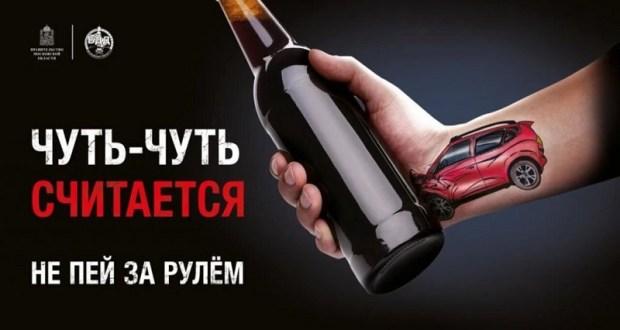 Не надо садиться пьяным за руль, даже на сельской дороге. История из Красногвардейского района Крыма