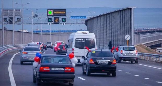 На Крымском мосту из-за ДТП ограничили движение