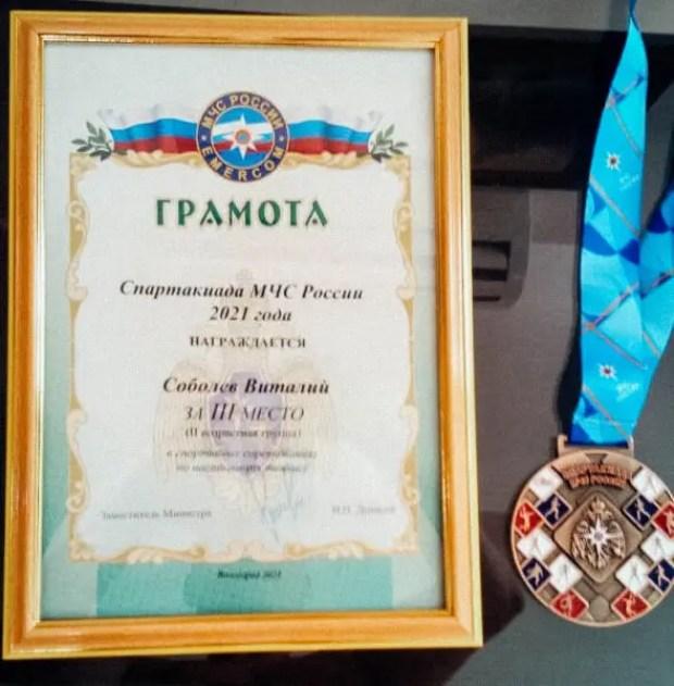 Севастополец - один из лучших теннисистов системы МЧС России