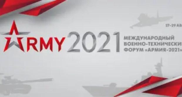 """В Севастополе в конце августа пройдет Международный военно-технический форум """"Армия-2021"""""""