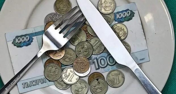 МРОТ предлагают повысить до 20 тысяч рублей. Но это будет очень дорого стоить...