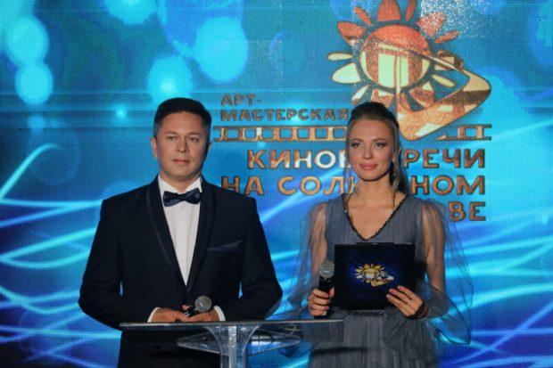 В Симферополе состоялось открытие новой арт-мастерской «Киновстречи на Солнечном острове»