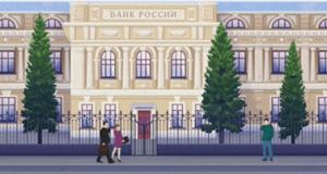Четыре детсада Крыма получили статус опорных учреждений Банка России по внедрению основ финграмотности