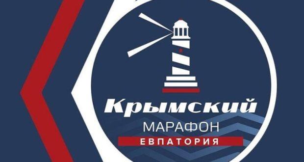 В Евпатории готовятся к Крымскому марафону