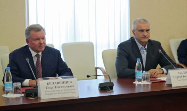 В Крым прибыла делегация Республики Никарагуа