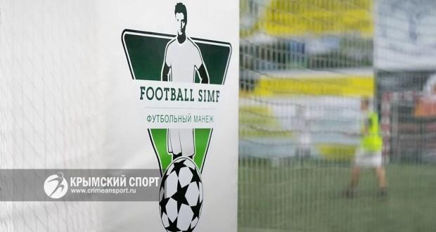 Состоялась жеребьевка второго сезона Ночной Лиги Football Simf 5x5. Когда старт турнира?