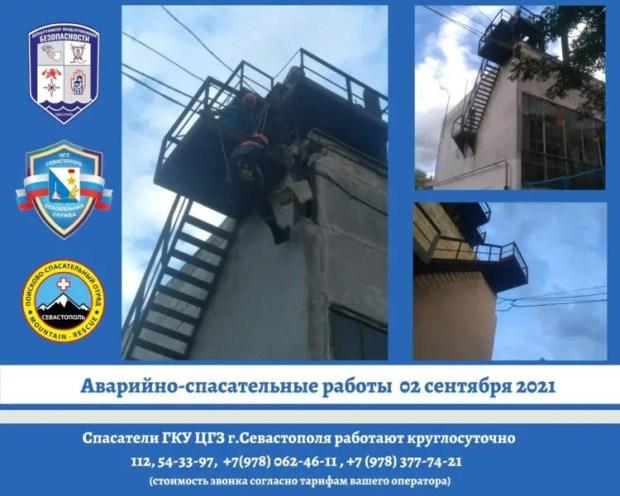 Такая разнообразная и непростая работа спасателей Севастополя