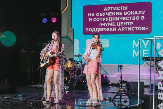 Участники фестиваля «Таврида.АРТ» прошли кастинги в проекты Первого канала, ВКонтакте и «Русской Медиагруппы»