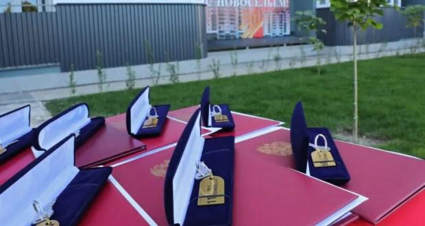 Сотрудники Росгвардии в Симферополе получили ключи от новых квартир