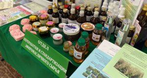Эфиромасличные культуры в Крыму могут стать альтернативой ряду сельхозкультур