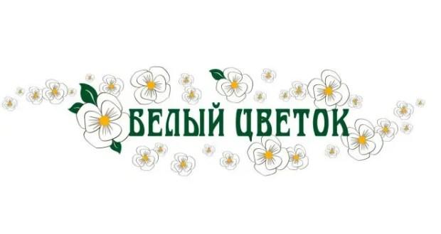 """В Ялте анонсируют акцию """"Белый цветок"""""""