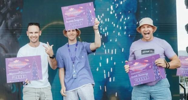 Более 42 миллионов рублей получили победители грантового конкурса на фестивале «Таврида.АРТ»