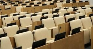 Когда и как пройдет первое заседание новой Госдумы
