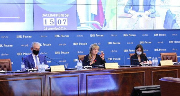 Центризбирком утвердил окончательные итоги выборов в Госдуму