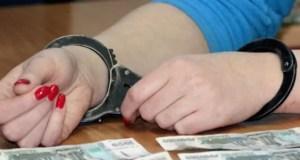 В Ялте задержана подозреваемая в мошенничестве. «Продавала» бытовую технику в Интернете