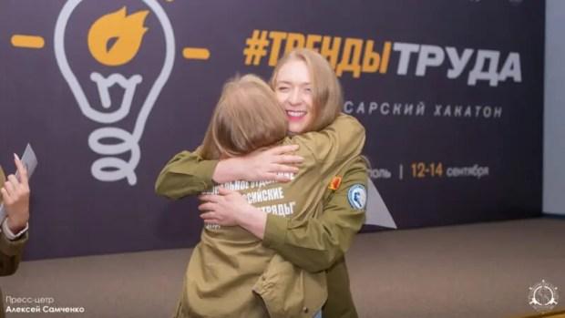 В Севастополе разработали проекты, направленные на привлечение молодежи страны к трудовой деятельности