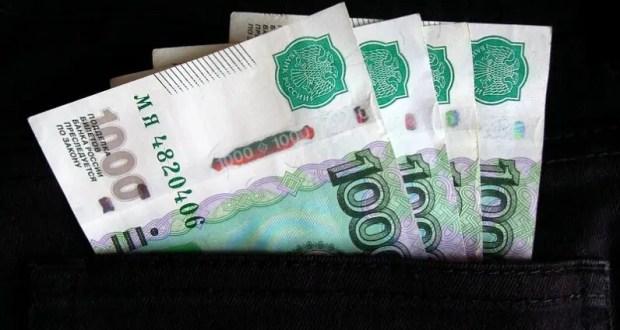 С 1 октября в России будут проиндексированы зарплаты бюджетников. Кому именно добавят денег
