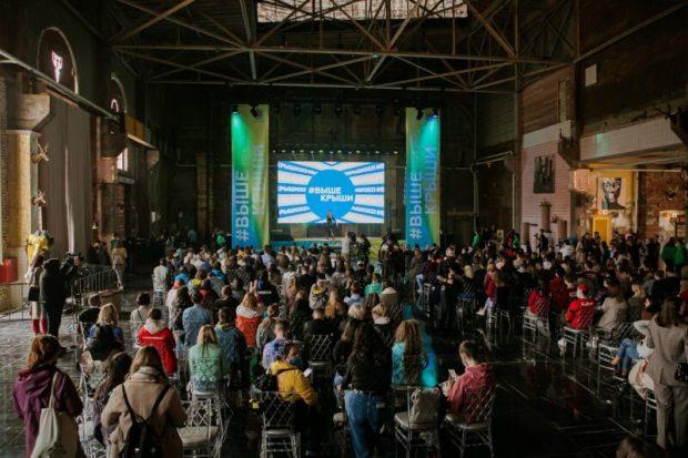 Молодежь Крыма приняла участие во Всероссийском форуме «Выше Крыши»